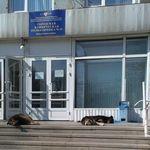 Городская поликлиника №15 - Самара