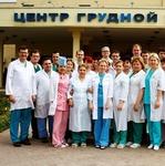 Центр грудной хирургии - Краснодар