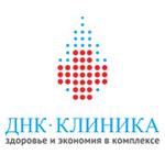 ДНК клиника на 40 лет Победы - Челябинск