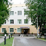 Поликлиника №1 Дорожной больницы - Ярославль