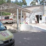 Городская больница №2 «Сосновая роща» - Калуга