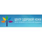 Центр здоровой кожи - Уфа