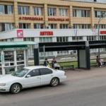 Городская больница №3 - Томск