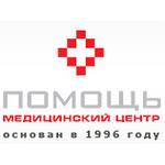 Медицинский центр «Помощь» - Нижний Новгород