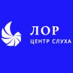 ЛОР - Центр Слуха - Челябинск