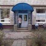 Детская поликлиника №6 - Волгоград