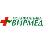 Медицинский центр «Вирмед» - Тула