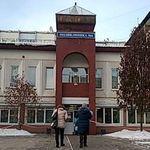 Поликлиника №4 - Иркутск