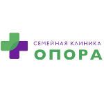 Семейная клиника «ОПОРА» (ранее «Дисконт-Клиника») - Екатеринбург
