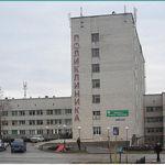 Эжвинская детская поликлиника - Сыктывкар
