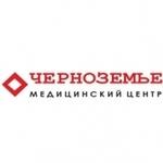 Центр МРТ «Черноземье» в БСМП - Воронеж