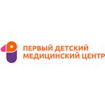 Первый детский медицинский центр - Саратов