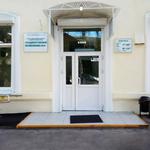 Поликлиника №6 - Владивосток