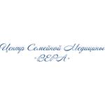 Центр семейной медицины «Вера» - Тюмень