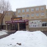 Поликлиника №4 детской городской больницы - Оренбург