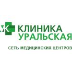 Медицинский центр «Уральский» на Чекистов - Екатеринбург