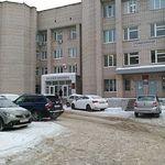 Поликлиника №2 на Ракетной - Ижевск