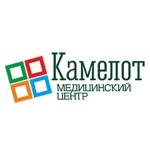 Медицинский центр «Камелот» - Омск