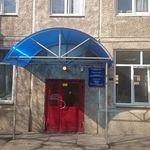 Городская больница №3 - Красноярск