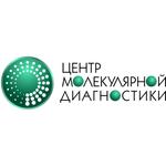 Центр молекулярной диагностики - Иркутск