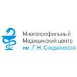 Клиника Сперанского - Красноярск