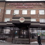 Поликлиника №9 больницы №9 - Иркутск