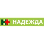 Медицинский центр «Надежда» на Луначарского - Ульяновск