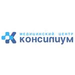 Медицинский центр «Консилиум» - Ульяновск