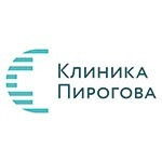 Клиника Пирогова - Санкт-Петербург
