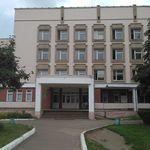 Детская поликлиника №2 - Орёл