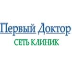 Клиника «Первый доктор» в Отрадном - Москва