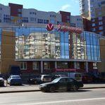 «Гармония» на Советской - Екатеринбург