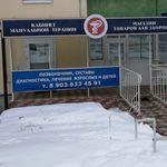 Кабинет мануальной терапии на Хрущёва - Курск