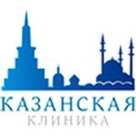 Лечебно-диагностический центр «Казанская клиника» - Казань
