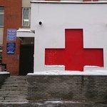 Городская поликлиника №7 - Нижний Новгород