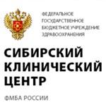 СКЦ ФМБА - Красноярск