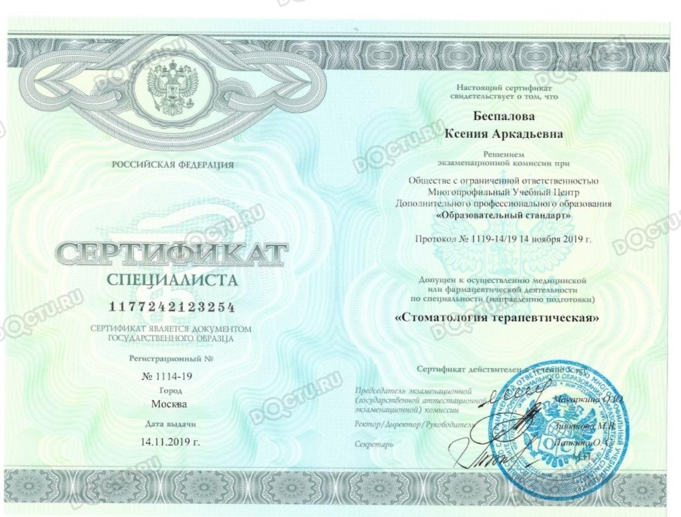 КГиМС Ульяновск (Закрытая группа)   ВКонтакте