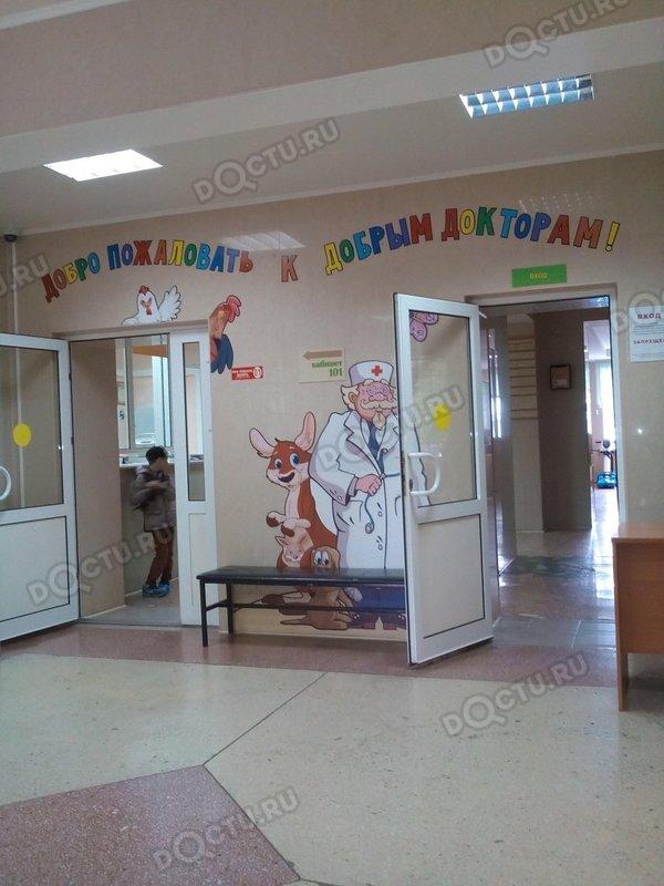 Областной детский диагностический центр - 33 врача, 81 ...