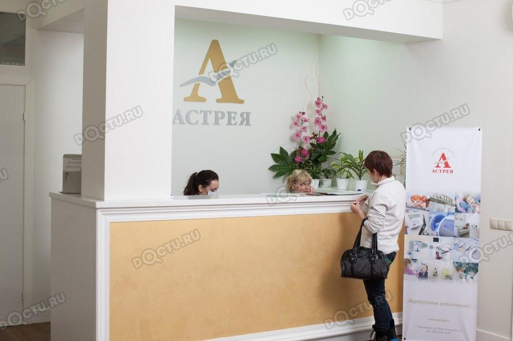 Дмитрий плавник красноярск фото многочисленным