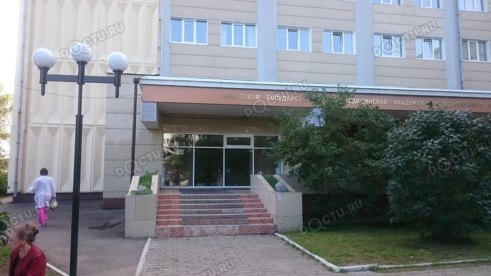парфюм центр иркутск сайт