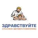 181 поликлиника строгино