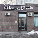 Dental studio - Санкт-Петербург